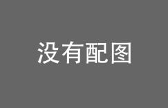 朝比奈七濑 (朝比奈ななせ)的资料、番号、作品、封面介绍